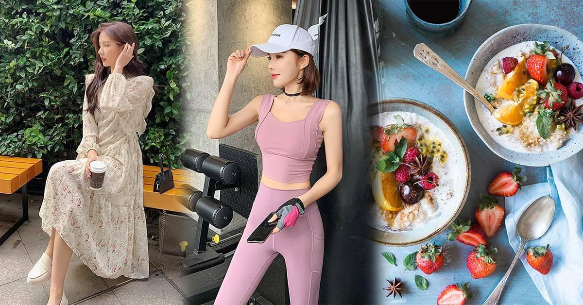 【喝水都会变胖?】必收藏女生变瘦变美小习惯!教你如何养成易瘦体质!
