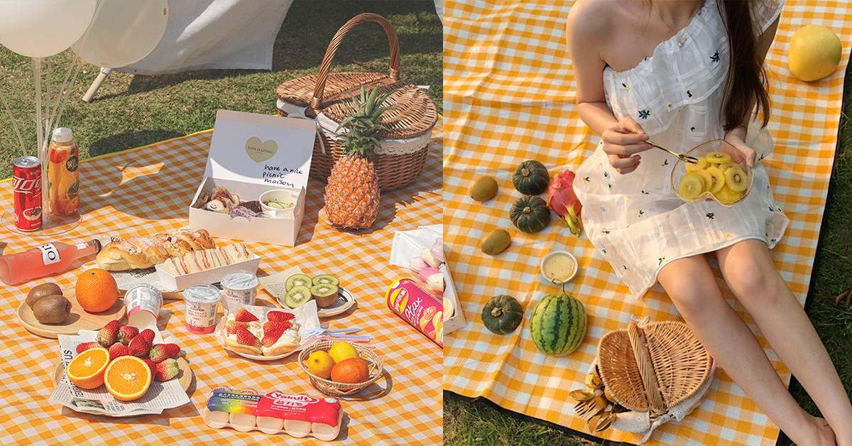 疫情后一起去野餐吧!超实用野餐懒人包,各种必带物品和食物看完秒懂!