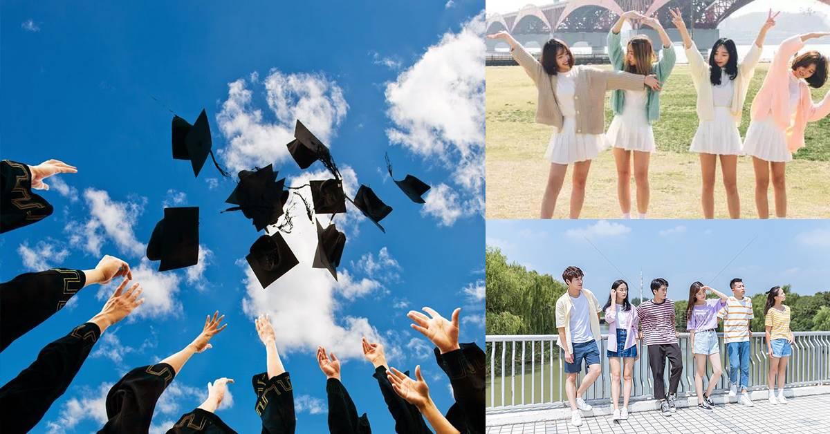 每个大学肯定会有这10种人!最后一种简直是神仙一般的存在啊!