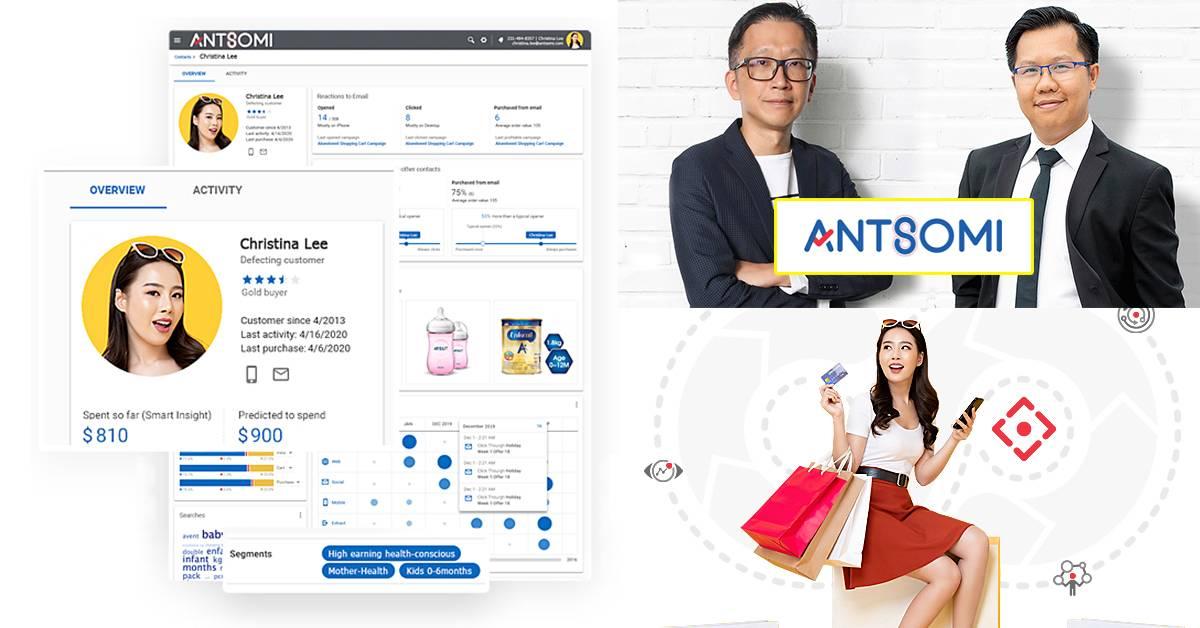 Antsomi推出东南亚首个人工智能驱动的客户数据平台 CDP 365!它让你更容易找到对的客户群!