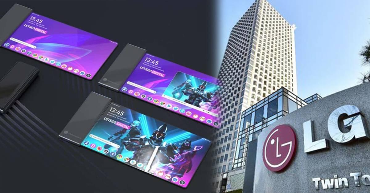 LG可卷曲式屏幕手机曝光!预计2021年颠覆手机市场!