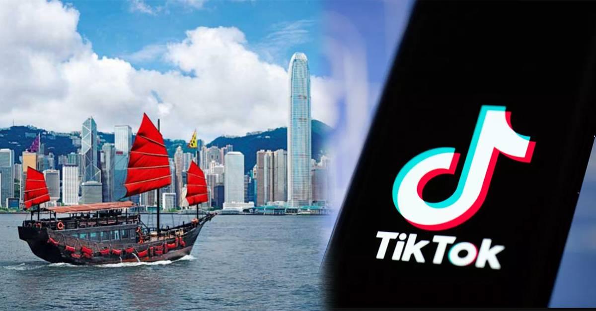 香港国安法开始发酵?!Tik Tok将在几天内退出香港市场,留下抖音继续服务?!