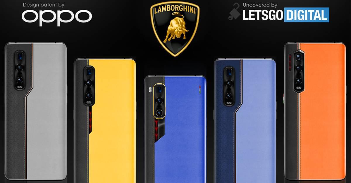 OPPO双色设计新专利曝光!Find X2 Pro系列或与蓝宝坚尼合作?!