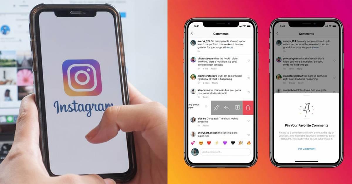 Instagram推出评论置顶新功能!最多可以置顶三个评论!获得置顶的Comment会收到通知!