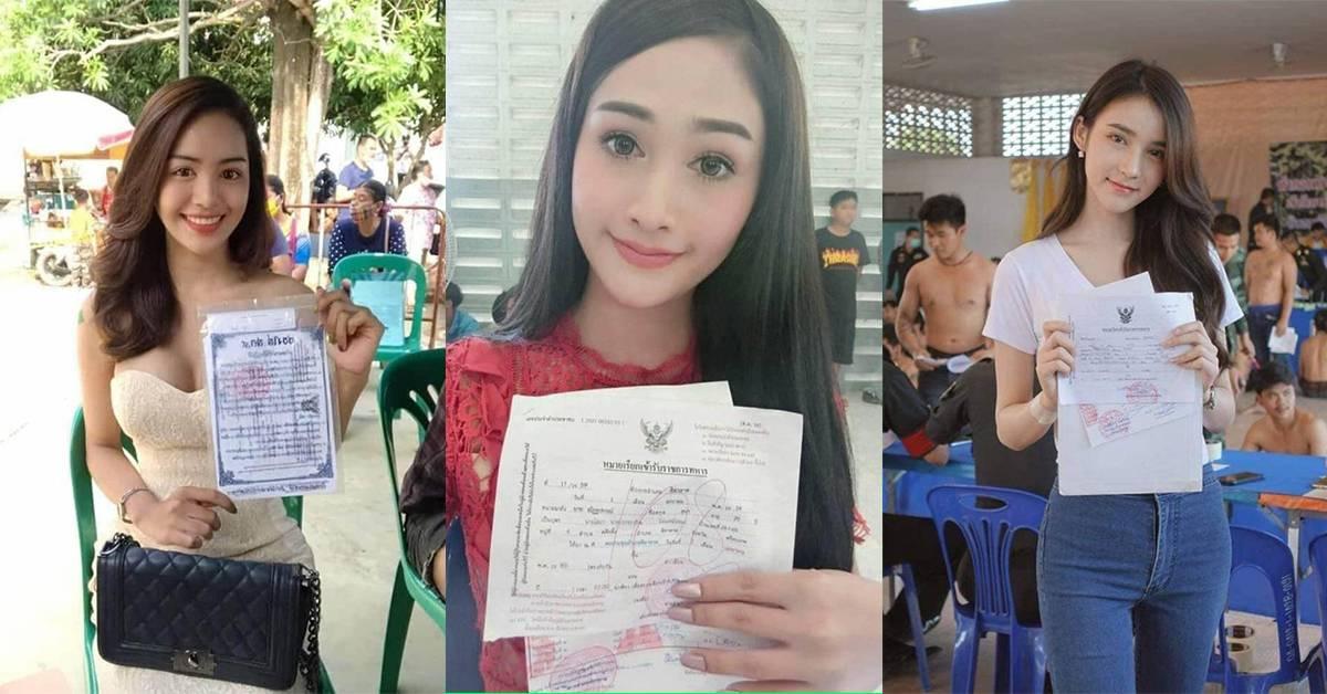 泰国征兵现场宛如选美!网友直呼:在泰国男人比女人还漂亮!