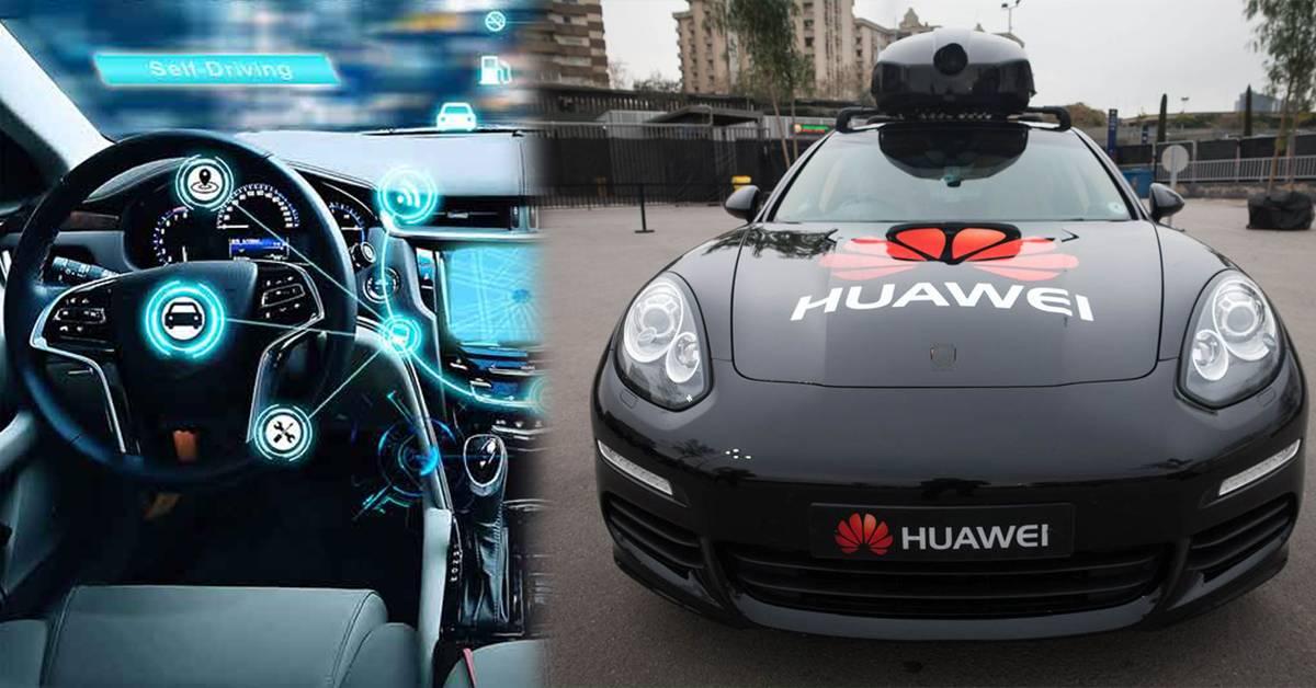 HUAWEI智能汽车相关专利曝光!识别交通灯信号、控制汽车行驶方向等!