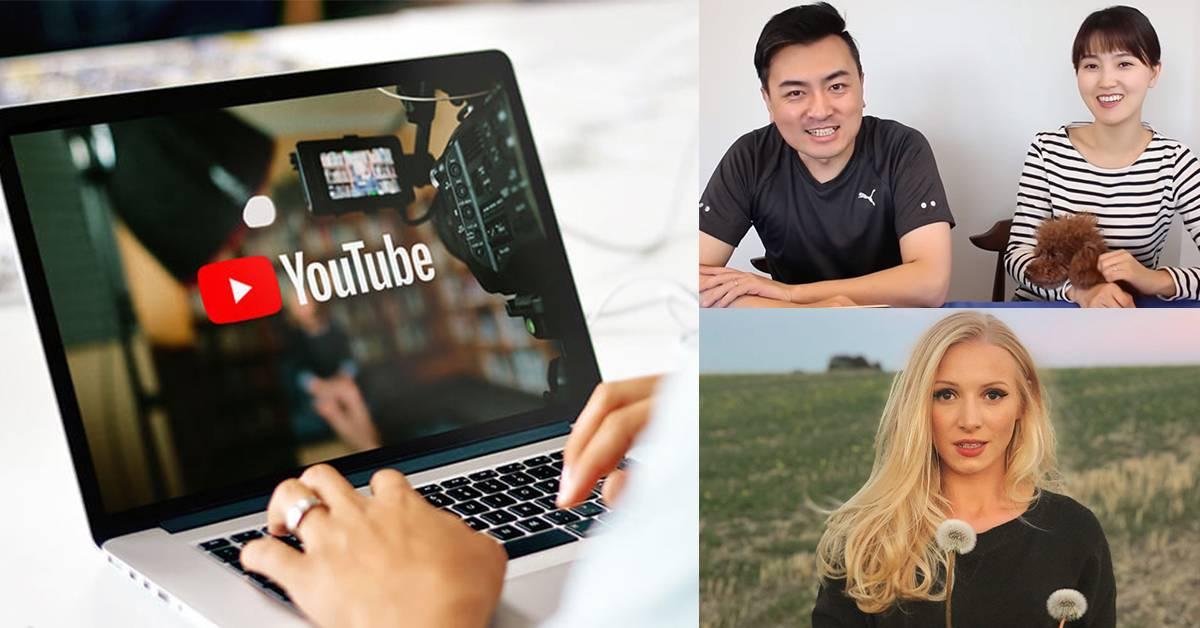 盘点YouTube上超好看的7个知识型YouTuber!利用生活中琐碎的时间增值自己!