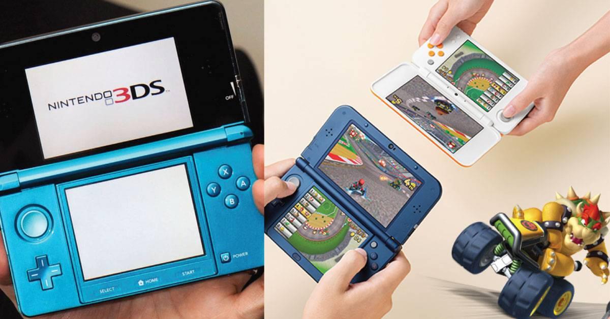 Nintendo再有游戏机宣布停产!任天堂3DS系列游戏机走入历史!