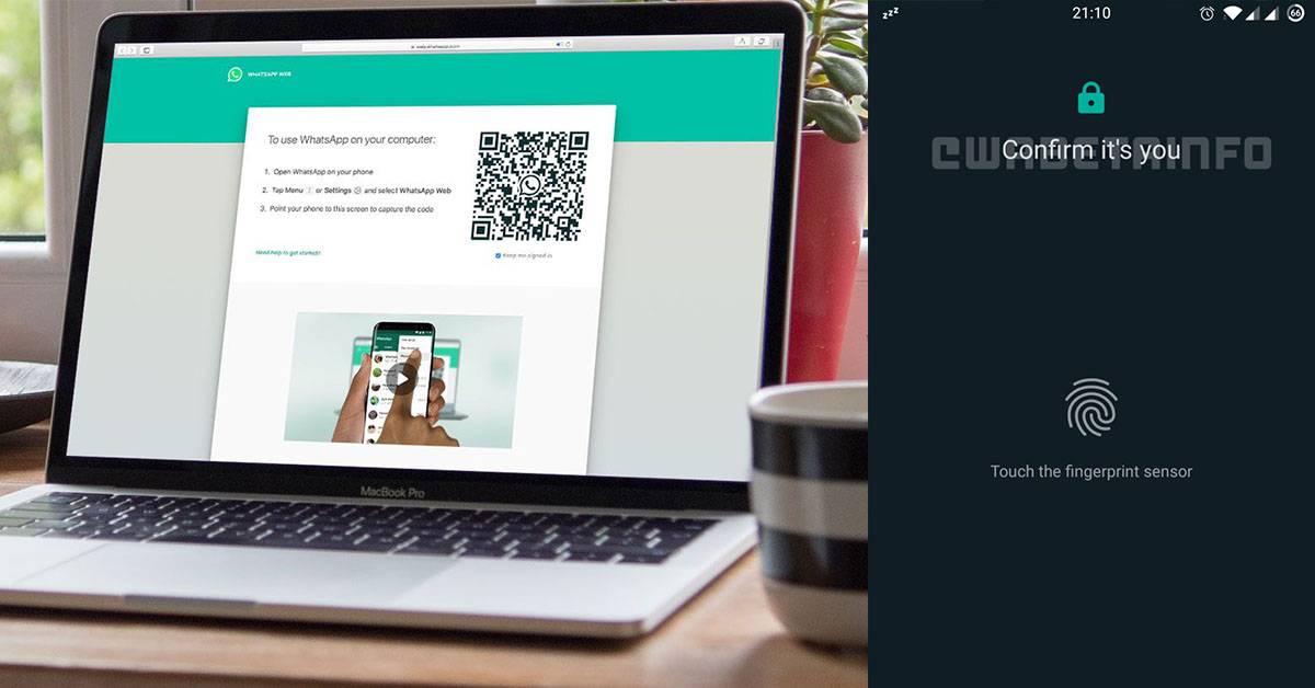 Whatsapp测试新登陆网页功能!透过指纹识别登陆网页版更方便!