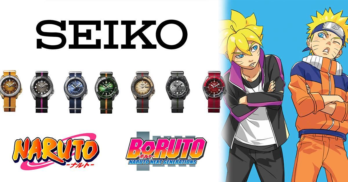 SEIKO再次推出联名手表款!《Naruto》和《Boruto》两代动漫人物让你自行选择!
