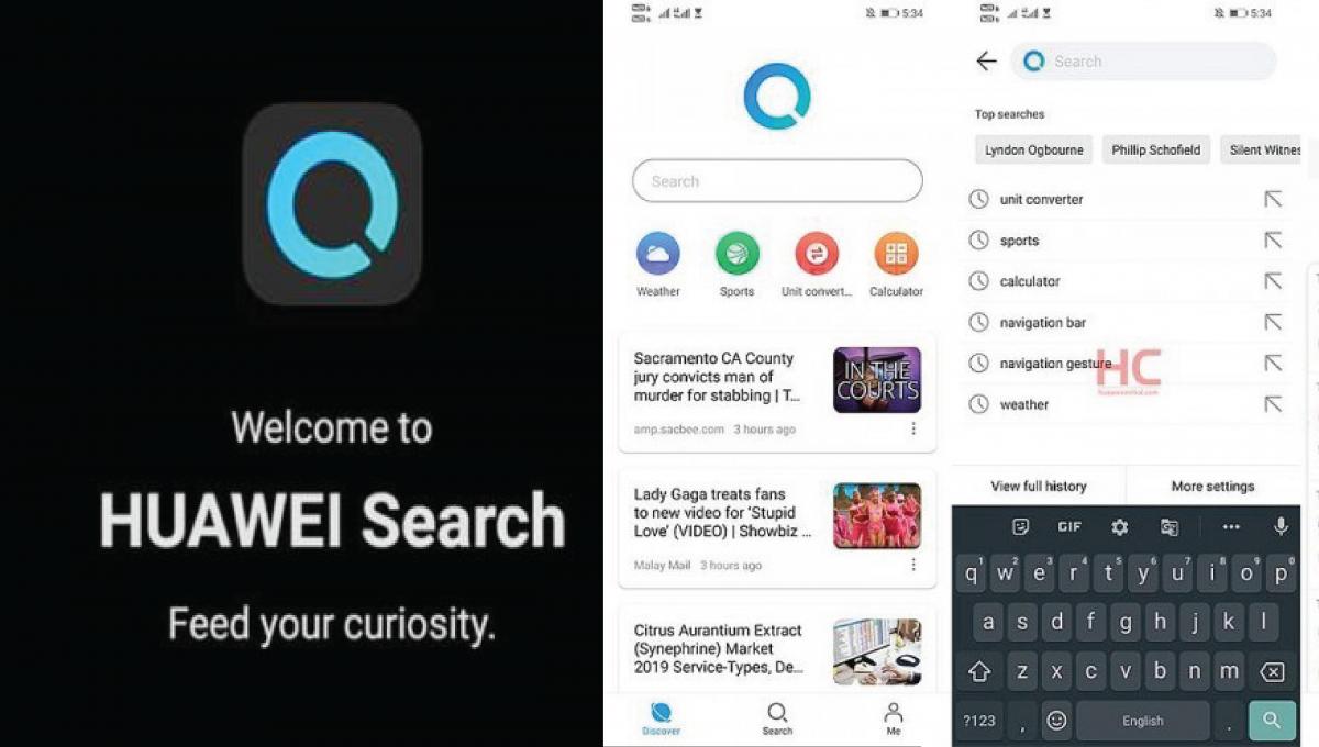 安抚消费者!Huawei推出自家搜寻程式Petal Search!