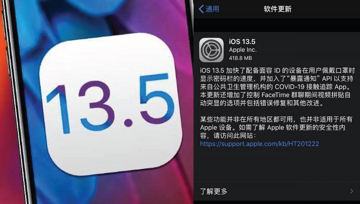 iOS 3.1.3开始邮件App已存在安全隐患!苹果促用户尽快更新避免被攻击!