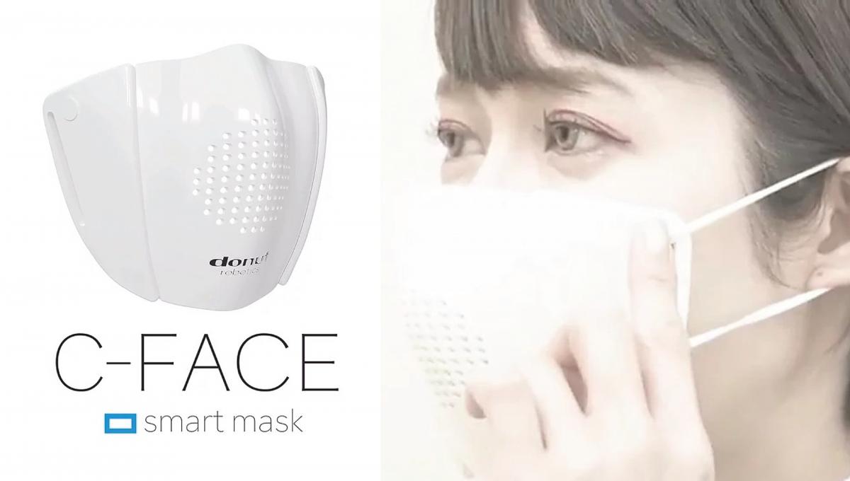 日本智能口罩竟然没有口罩作用!仅能将日文翻译成8种语言!