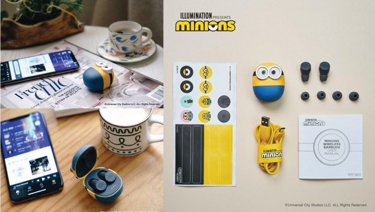 超Kawaii Minion无线耳机:5小时续航、USB-C接口!声音会不会很像Minions在说话?