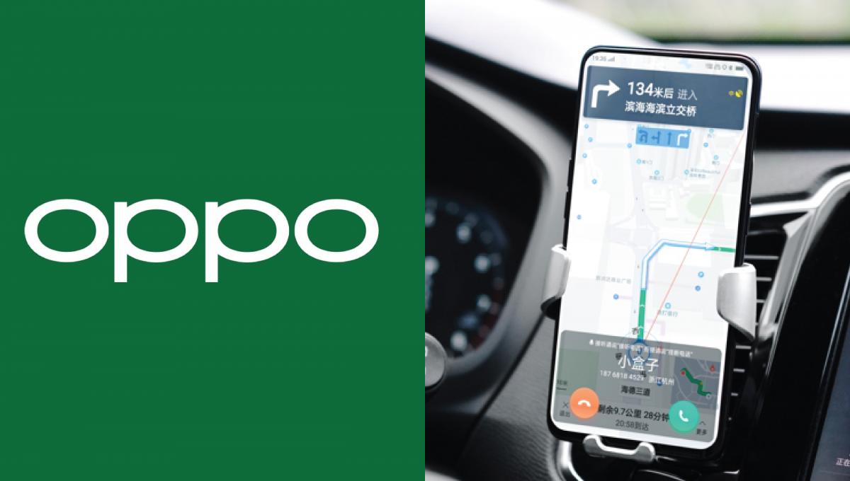 OPPO发布高精度定位算法!导航位置定位精确度小于1米?!