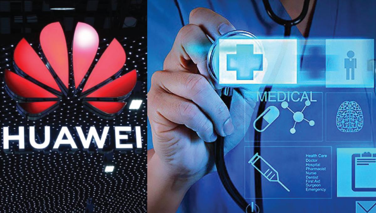 Huawei和北京协和医院携手!打造研究型智慧医院!