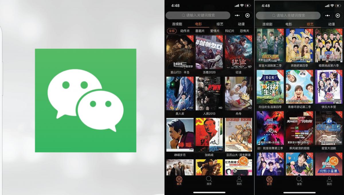 MCO宅在家中难度日?在WeChat免费追剧帮你消磨时间!