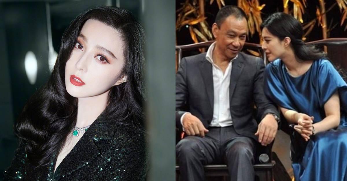 范冰冰介入中国导演婚姻,当小三?!微博疯传两人同居2年了!