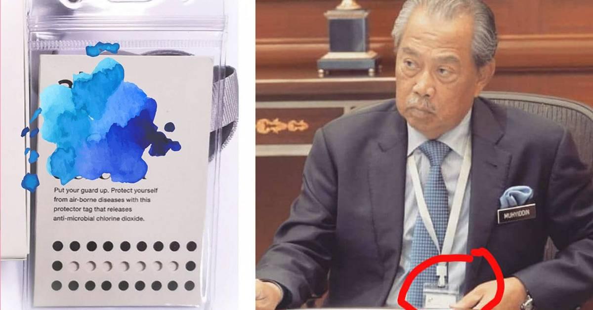 """""""消毒卡""""能消毒99%细菌,连首相和部长也佩戴?国家毒物中心证实无效!"""