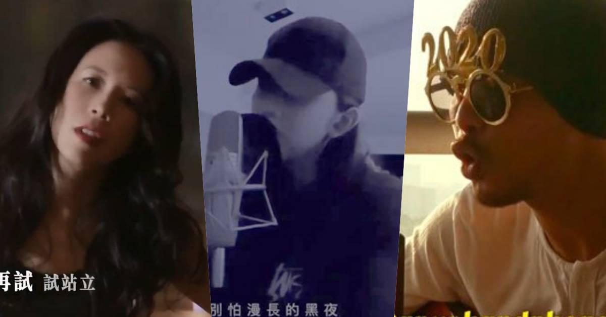 说好的线上演唱会呢?邓紫棋、莫文蔚、黄明志表演变MV播放!