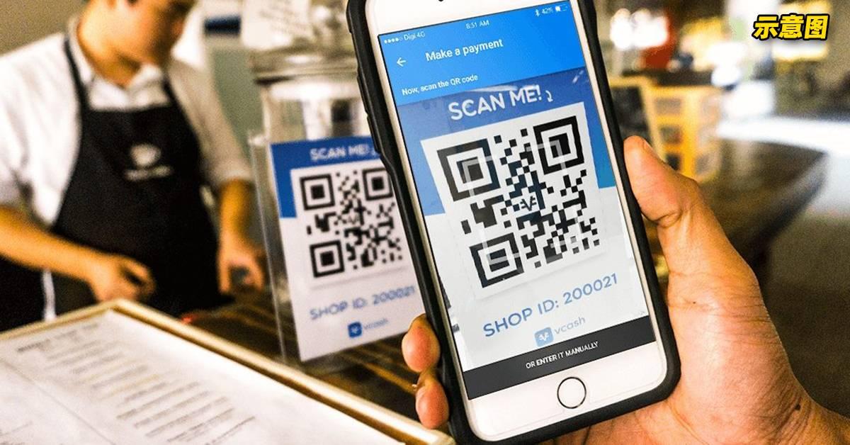 【经济复苏短期计划】政府鼓励人民用E-Wallet!7月起提供每人RM50电子钱包!