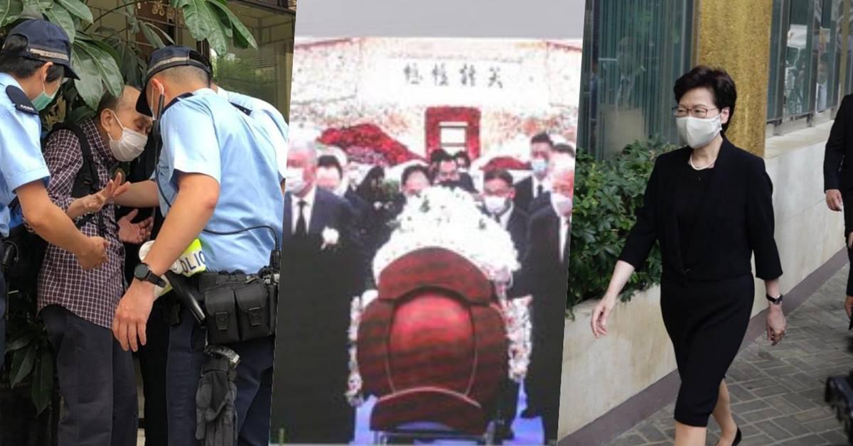 赌王出殡,林郑月娥等高官名人扶灵!老翁要闯灵堂被警方抬走!