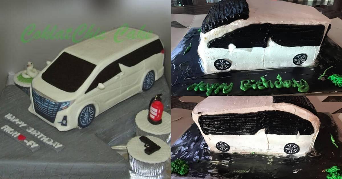 """大马网友订购汽车造型蛋糕为女儿庆生!结果打开一看蛋糕惨变""""纸扎车""""!"""