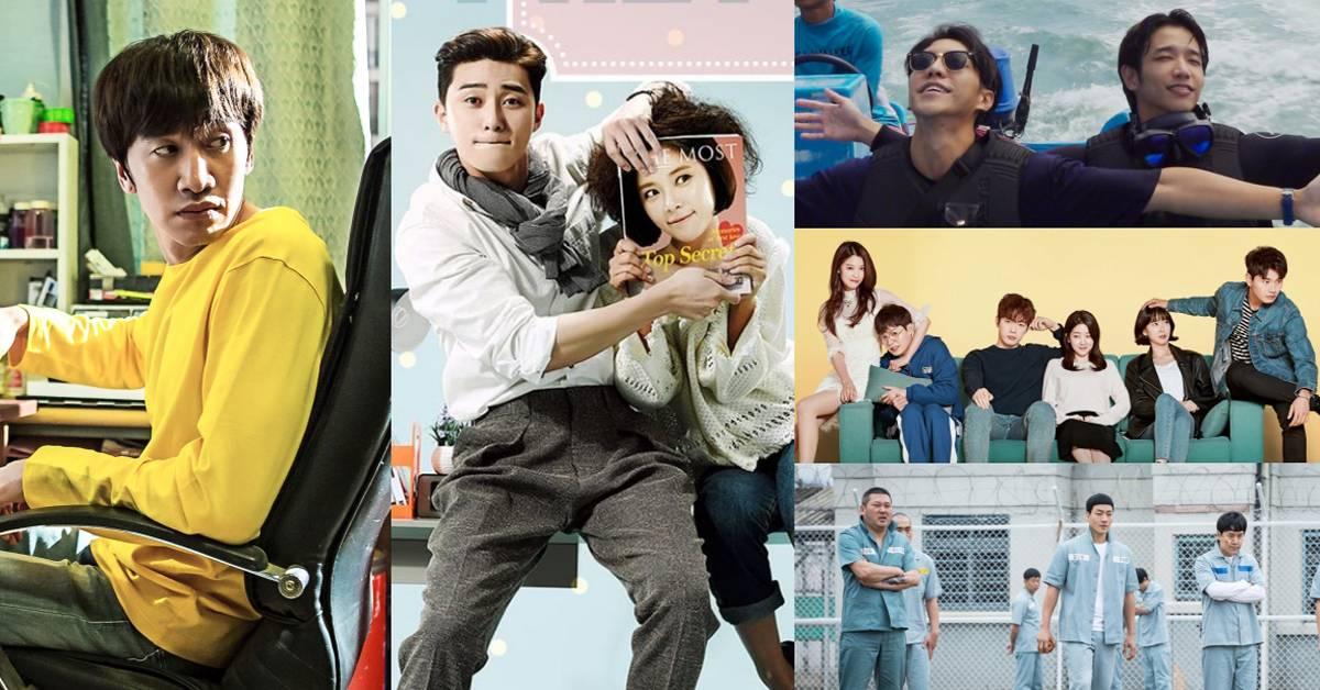 5部充满欢乐的韩国节目来了!长颈鹿李光洙让你笑破肚皮!