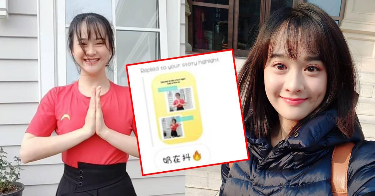 大马女歌手挑战爆红舞蹈!被网民性骚扰,信息特别露骨!