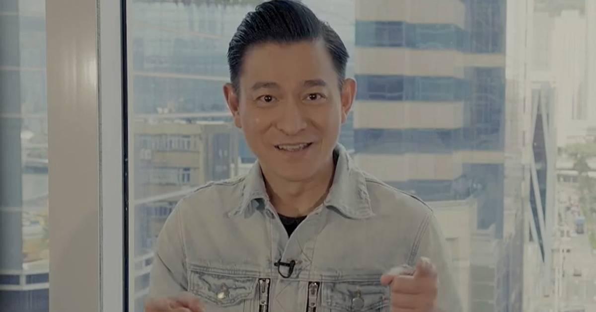 今年无法亲自见到粉丝!刘德华59岁生日,线上开唱!