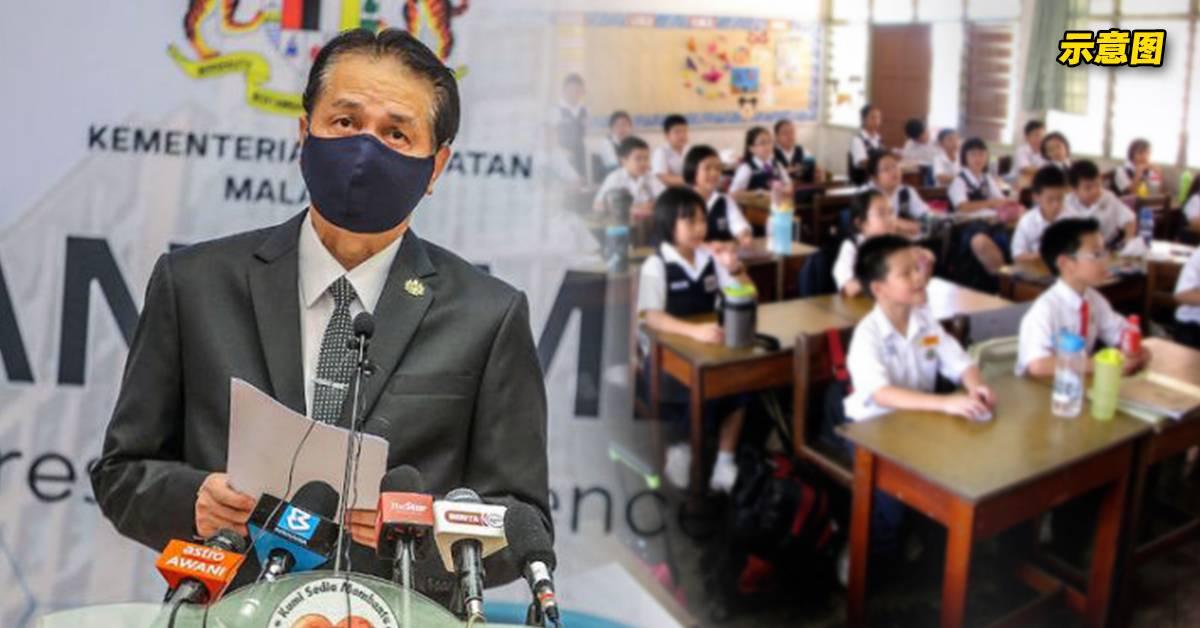 12所学校因冠病关闭1周!至今超过2000学生确诊!