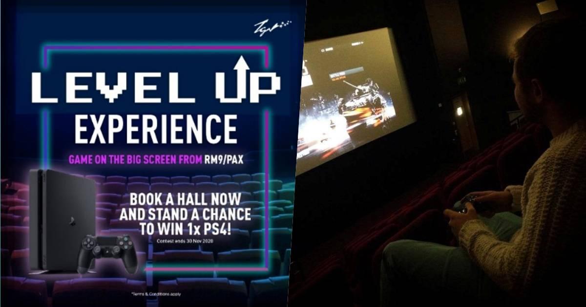 TGV也让你用大荧幕打Game!3个配套让你任选!