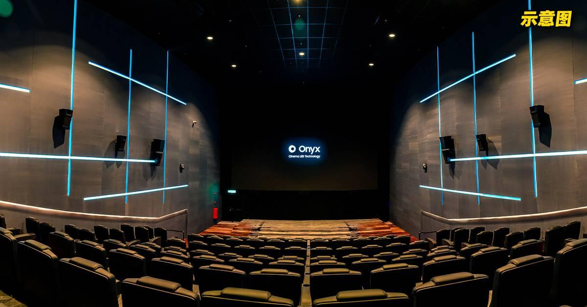 疫情期间缺乏新电影发行!全马戏院11月起暂时关闭!