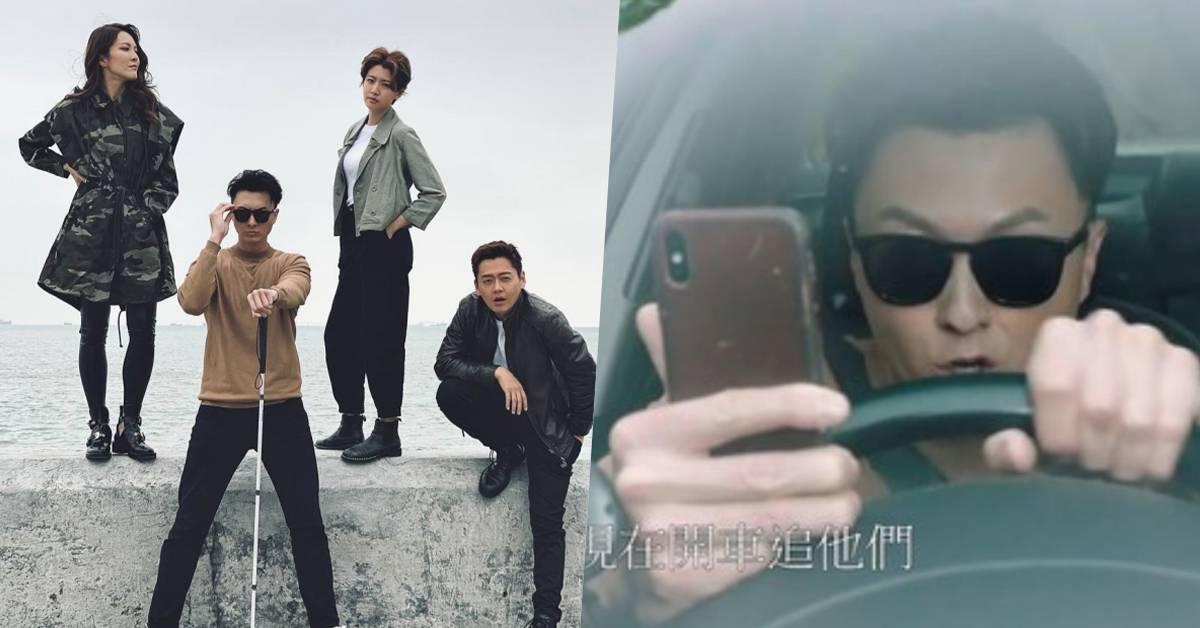 """盲侠""王浩信无牌驾驶,被轰太离谱!TVB还有一部剧也是让盲人开车!"