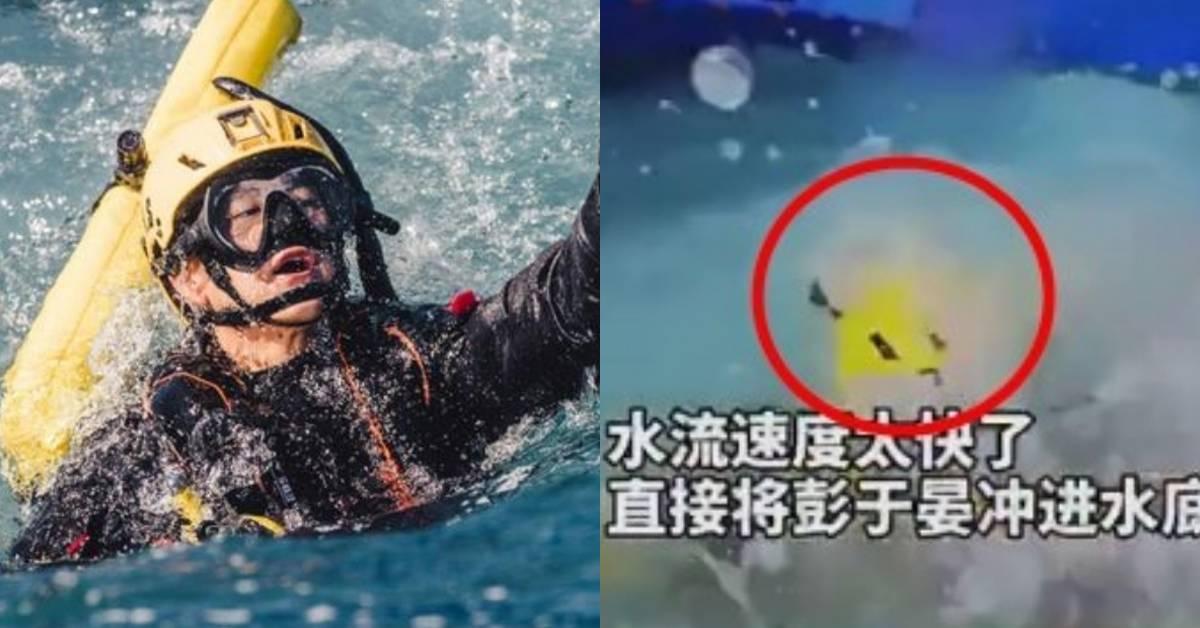彭于晏拍戏溺水险丧命!脚底被卷入水底,无法脱身!