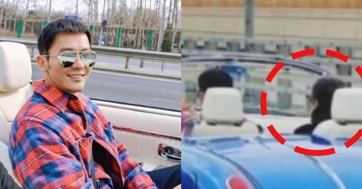 """零下3度开敞篷车载""""新欢""""?!李晨自动公开关系!"""
