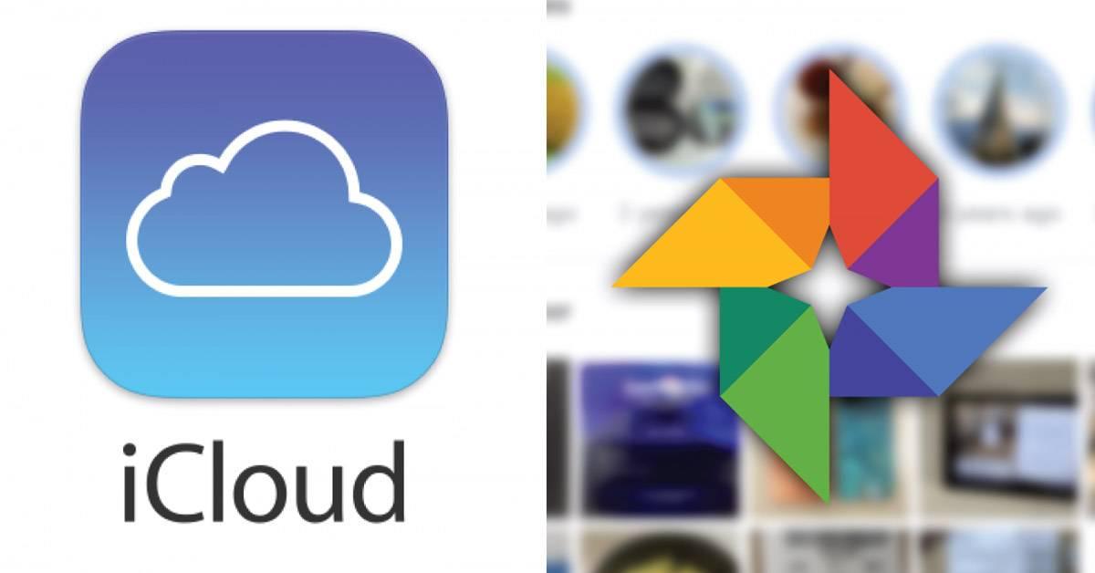 苹果iCloud更新新功能!与Google Photos建立桥梁发送照片?!