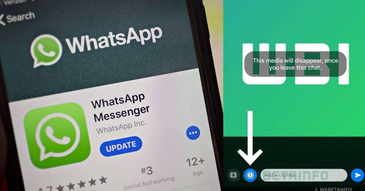 WhatsApp再添新功能?!离开聊天室就自动删除图片?!