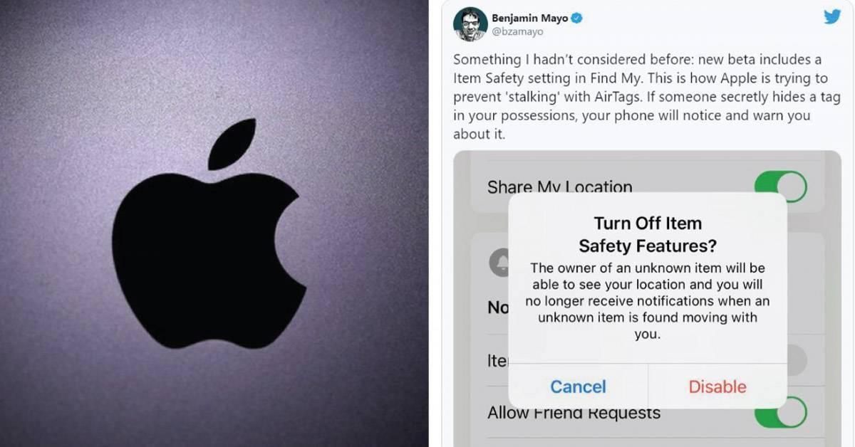 Apple推出新安全功能!全新功能帮助预防被跟踪?!