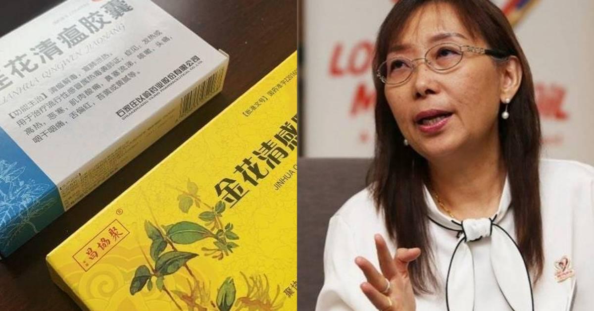 促政府向中国学习!郭素沁建议用中药治疗冠病!