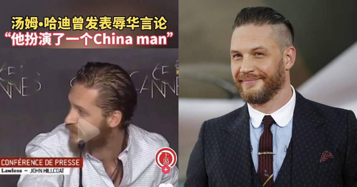 """漫威男星曾说""""中国佬""""被指辱华!网民号召拒看《毒液2》!"""