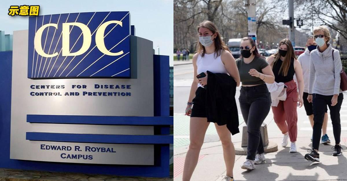 美国再度放宽口罩令!完全接种疫苗后无需戴口罩!
