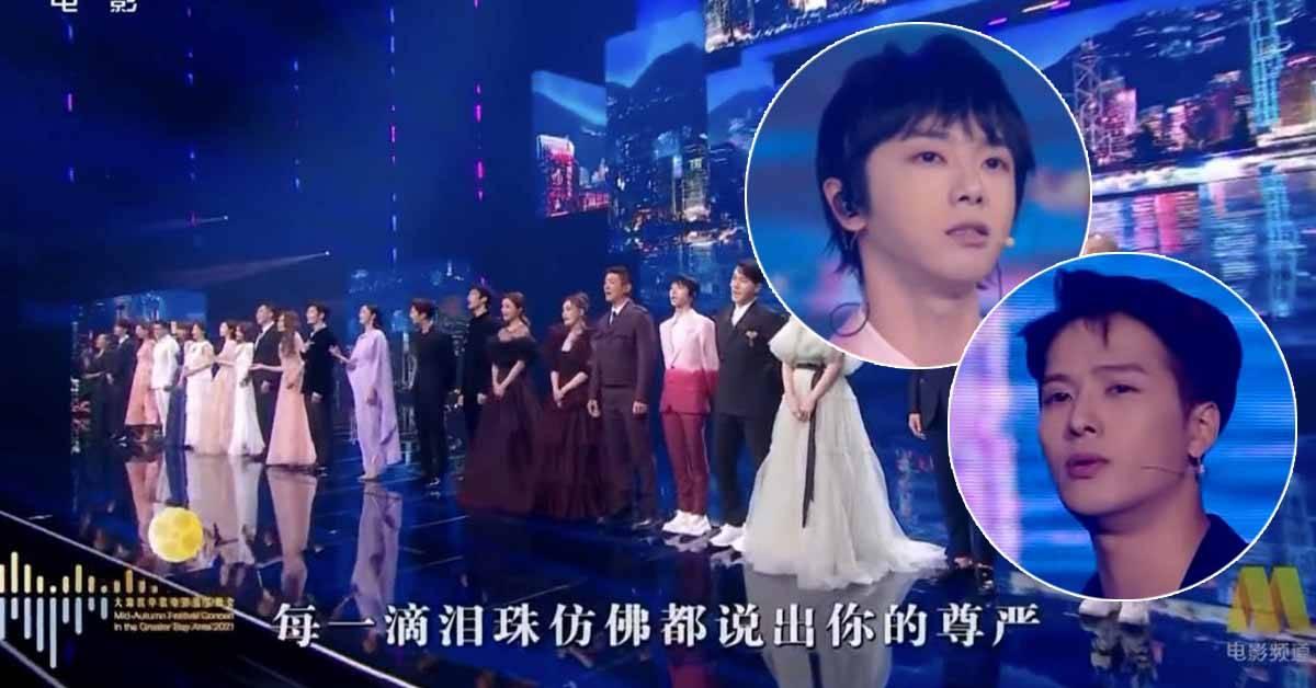 中秋晚会22艺人合唱是假的?!闭嘴声音却还在!