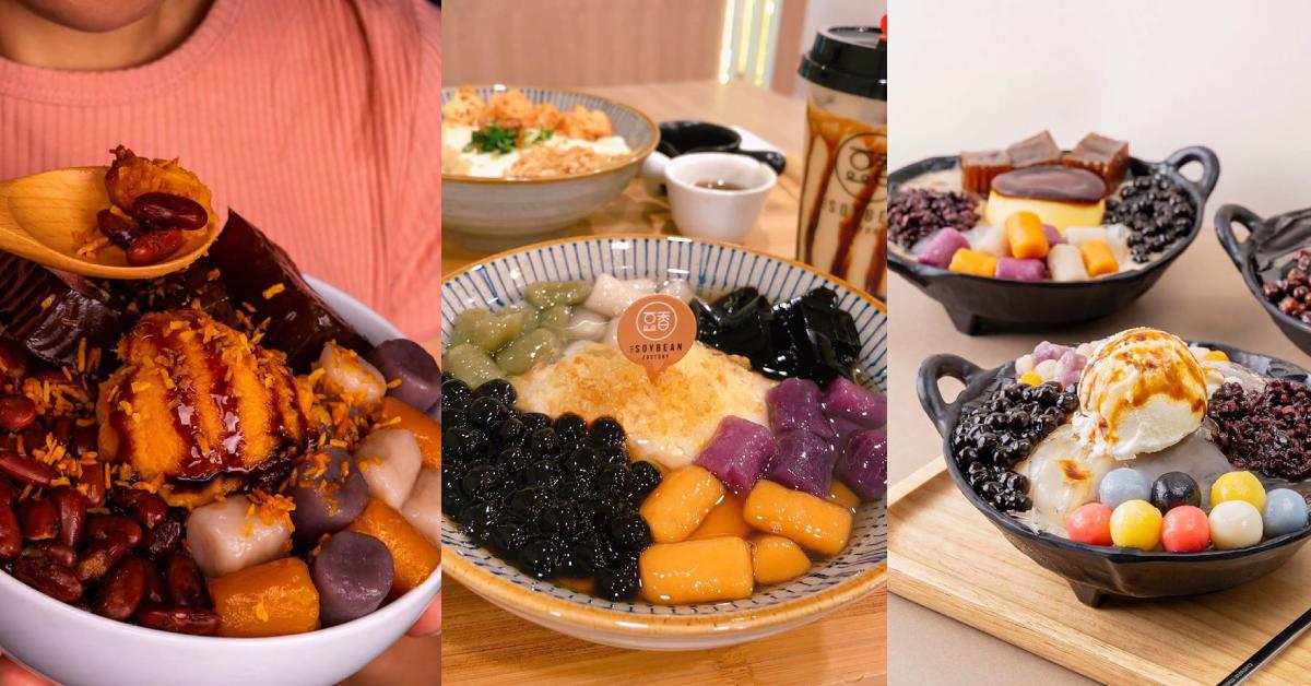 【KL区6家芋圆冰品专卖铺】色彩缤纷的Q弹芋圆,搭配手作豆腐花食用!