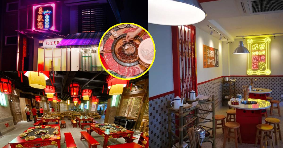 【KL区4家复古火锅店】充满街头市井味的港式火锅,到这里边打卡复古照!