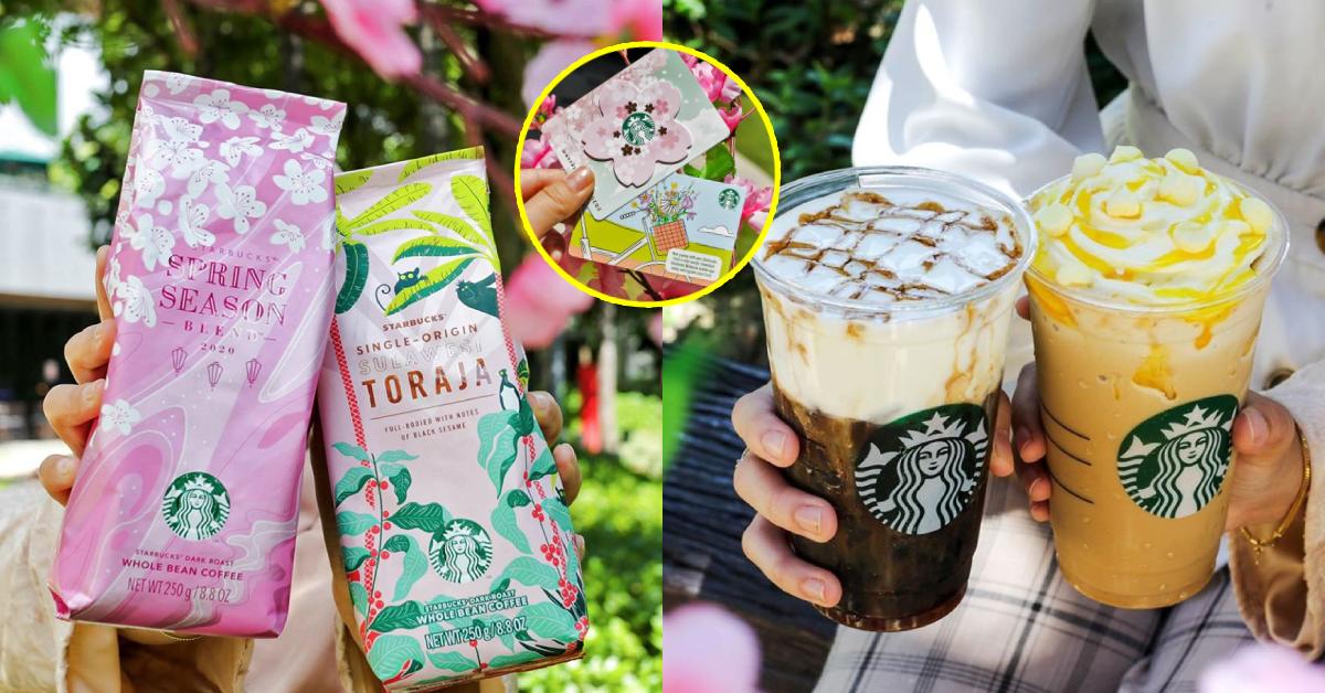 星巴克春季5大粉嫩新品!灵感来源于奶油PIE的柠檬拿铁,全新榛子香黑咖啡!