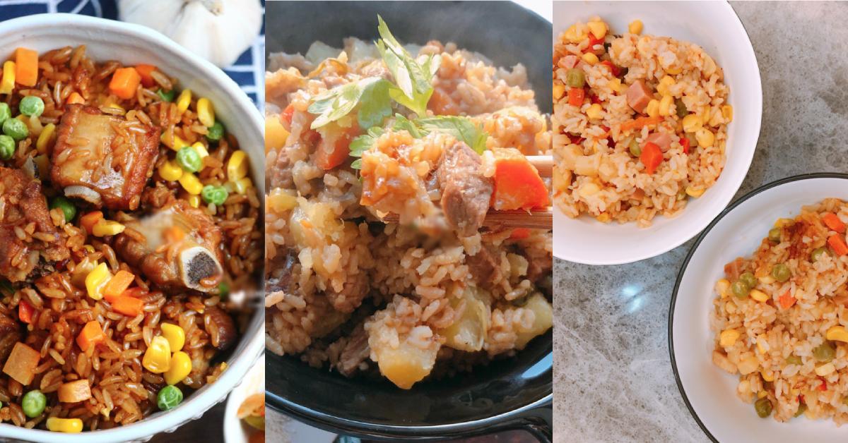 【5款电饭锅焖饭】食材焖一焖就能吃,厨艺小白有救啦!