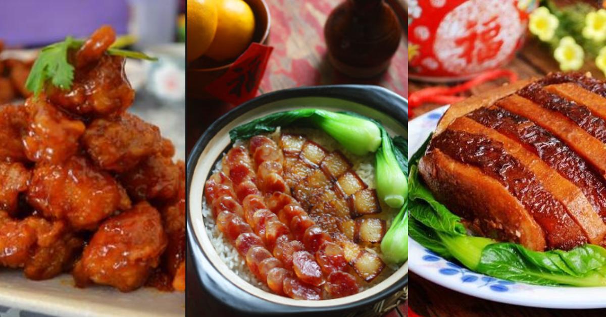 【自制酒楼菜系列】简单食材做出高级的酒楼菜?山珍海味自己动手做!
