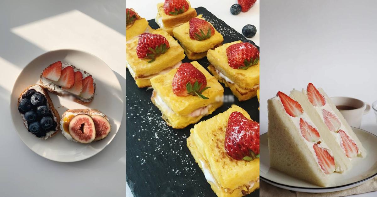 【4款水果奶油三明治】不止颜值高而且美味,这绝对是女生们的最爱啊!