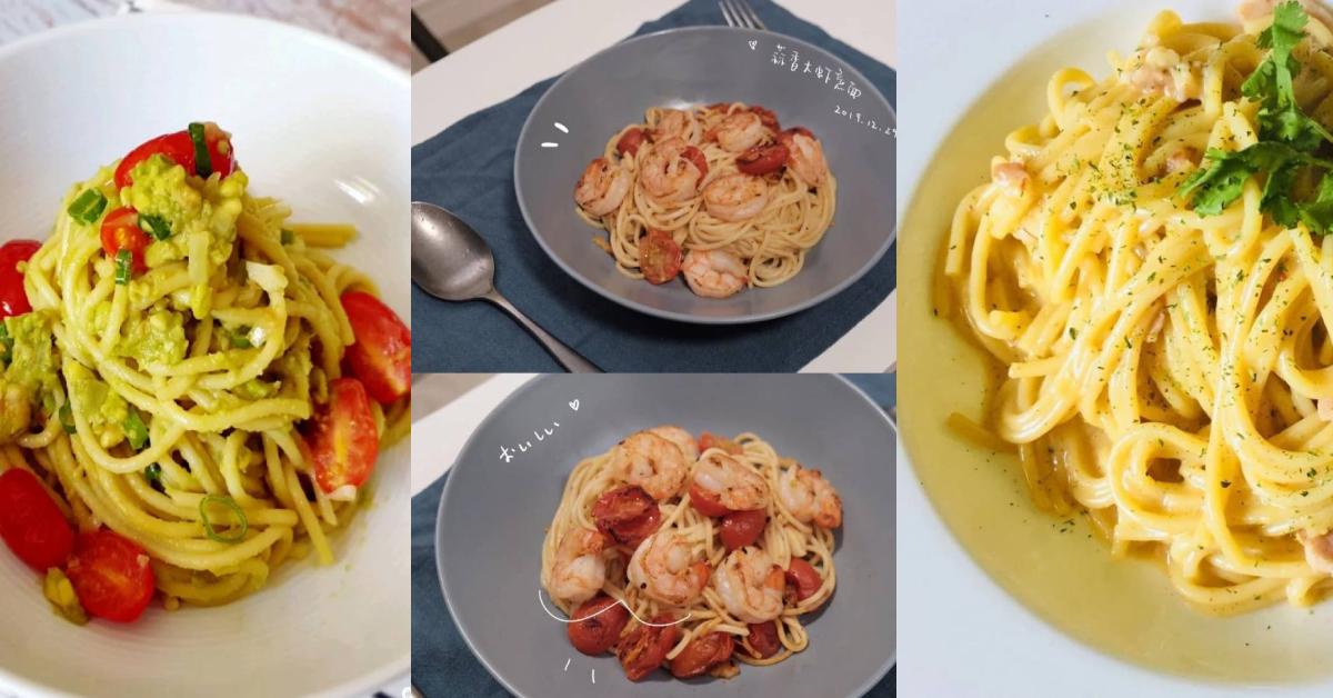 【4道西式意大利面煮法】自制快手西式意大利面,在家也能置身西餐厅!